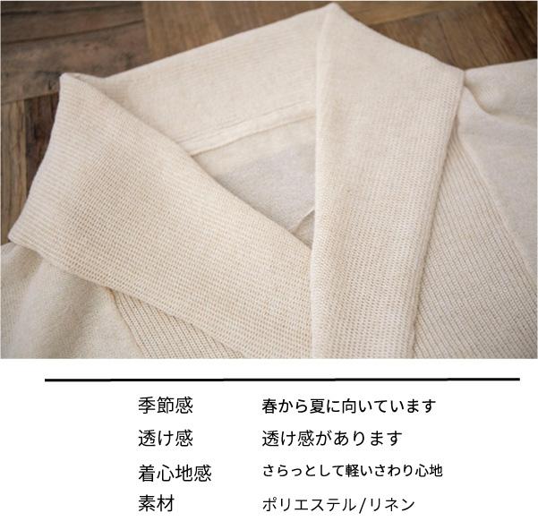 カーディガン【メール便不可】  -CD0390