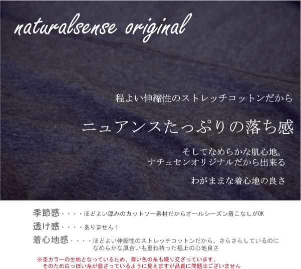ロングカーディガン 【メール便可】  -CD0141
