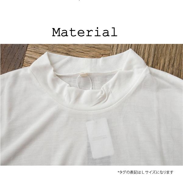 カットソー【メール便可】  -CS0528