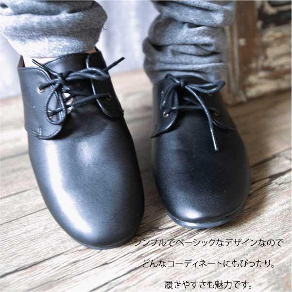 シューズ【メール便不可】  -SH0016