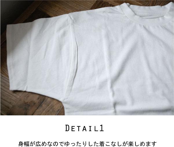 カットソー【メール便不可】  -BS0622