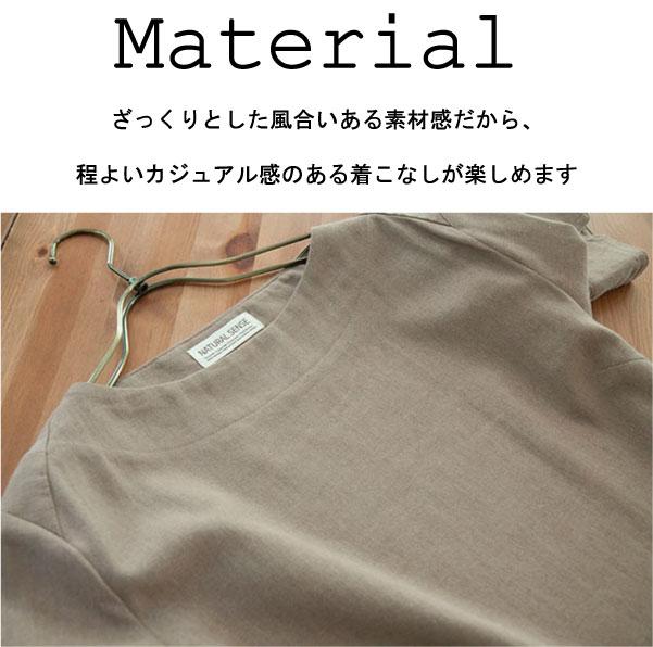ワンピース【メール便不可】  -NP1329