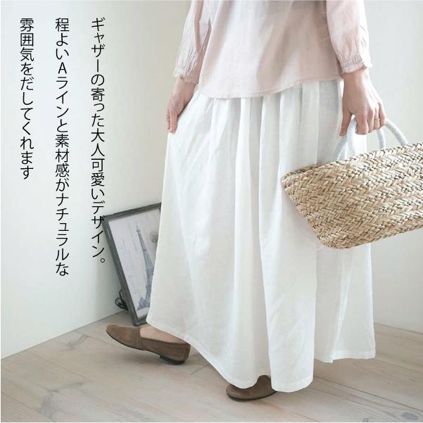スカート【メール便不可】  -ST0386