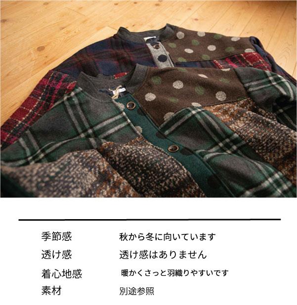 コート【メール便不可】  -CT0149