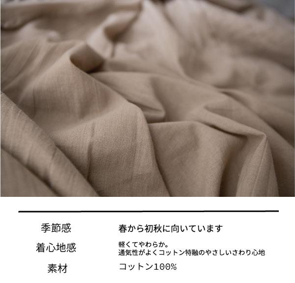 ロングスカート【メール便不可】  -ST0234