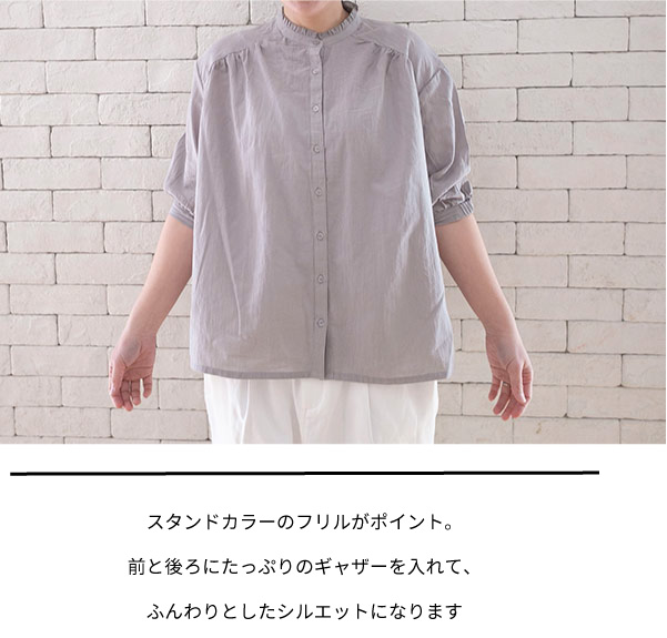 ブラウス【メール便不可】  -BS0677