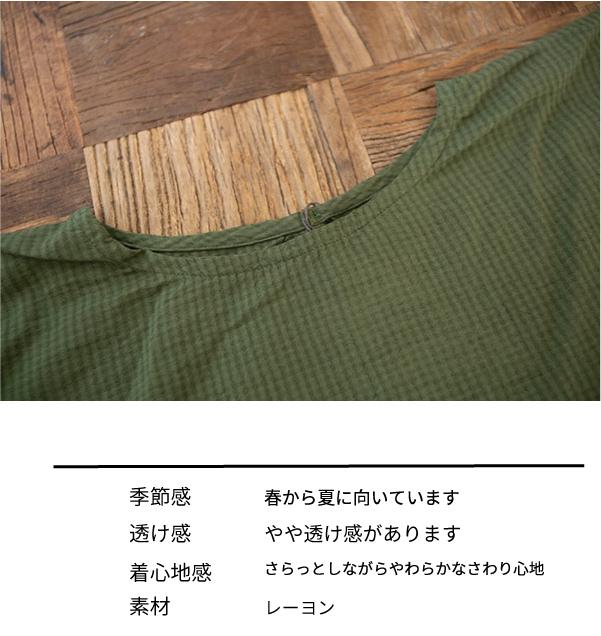 ブラウス【メール便可】  -BS0725