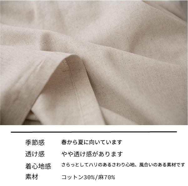 ノースリーブワンピース【メール便不可】  -NP1170