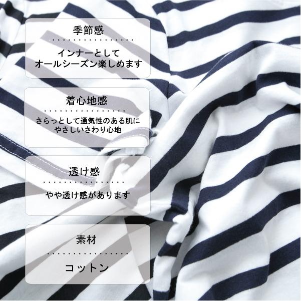 カットソー【メール便可】  -CS0548