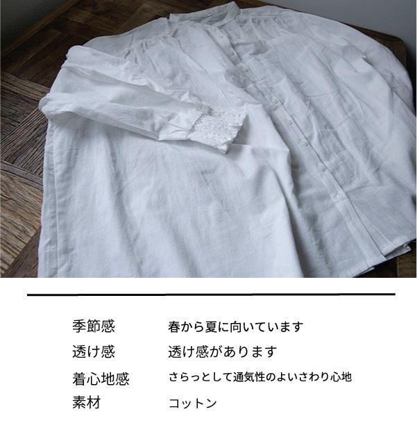 ブラウス【メール便不可】  -BS0678