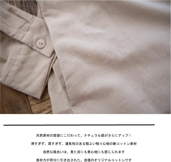 ワンピース【メール便不可】  -NP1772