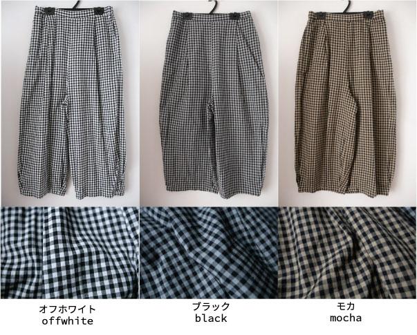 パンツ【メール便不可】  -PT0693