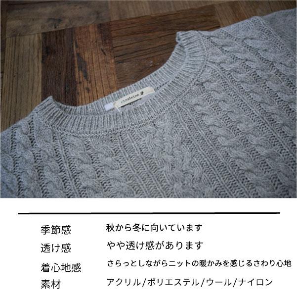 プルオーバー【メール便不可】  -BS0648