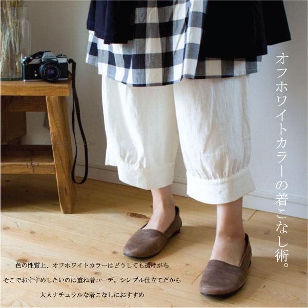 バルーンパンツ【メール便不可】  -PT0438
