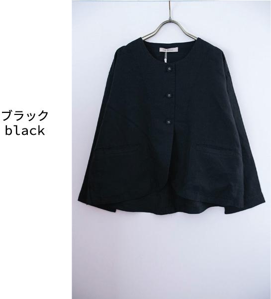 ジャケット【メール便不可】  -CD0372