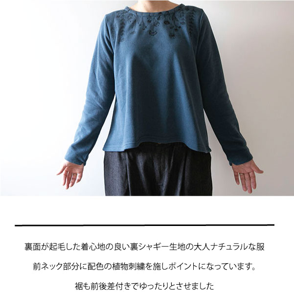 カットソー【メール便不可】  -BS0649