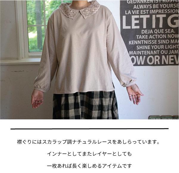 カットソー【メール便不可】  -CS0620