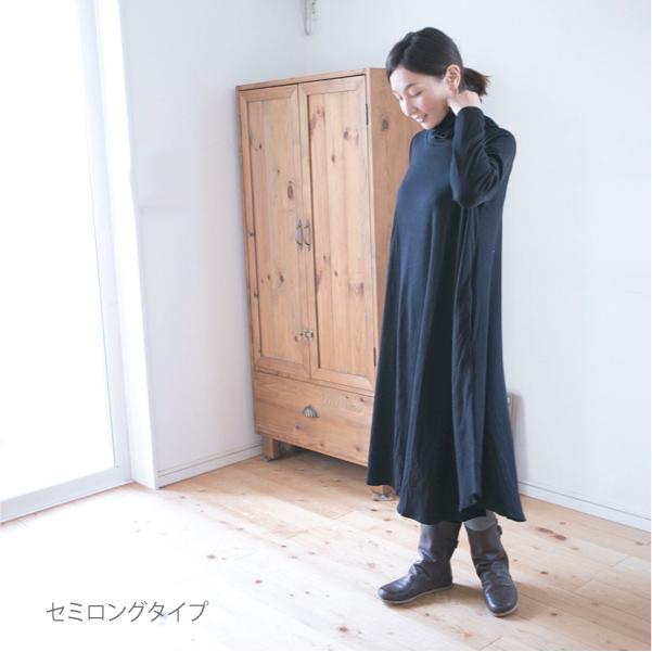 ワンピース【メール便不可】  -NP1528