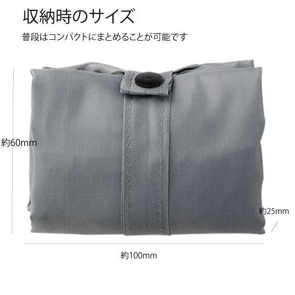 バッグ【メール便可】  -BG0185