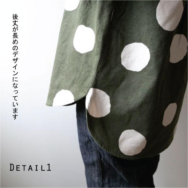 チュニック【メール便不可】  -BS0637