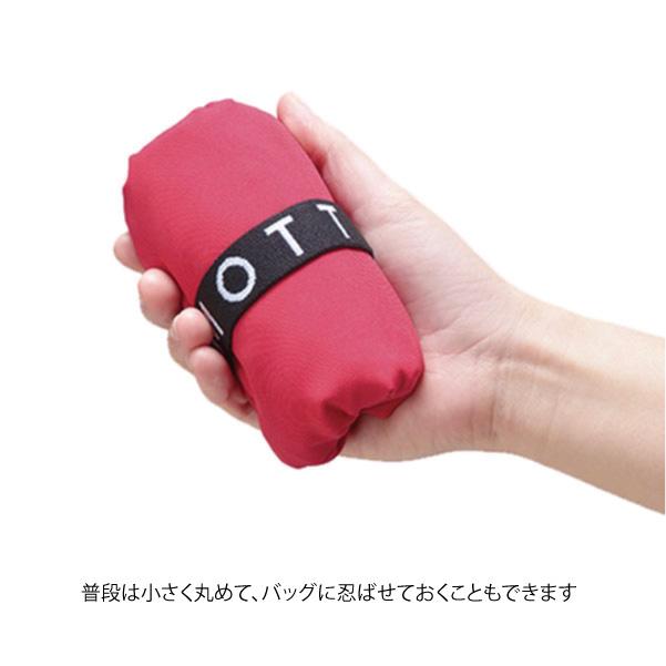 バッグ【メール便可】  -BG0186