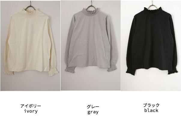 カットソー【メール便不可】  -BS0638