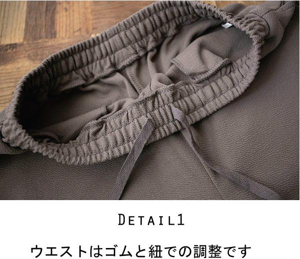 パンツ【メール便不可】  -PT0723