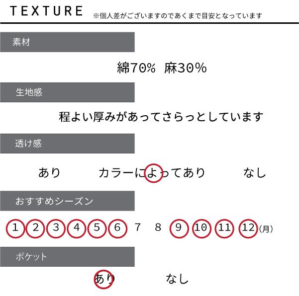 ワンピース【メール便不可】  -NP1330
