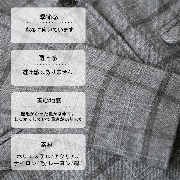 チェスターコート【メール便不可】  -CT0101