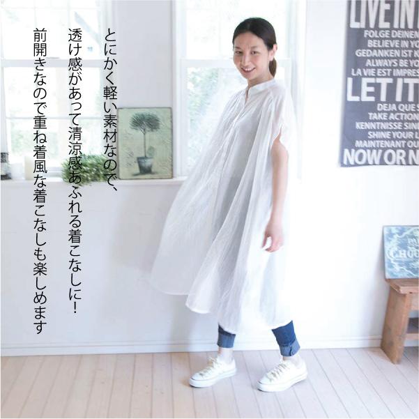 ワンピース 【メール便可】  -NP1607