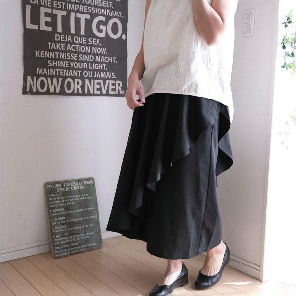 スカート【メール便不可】  -ST0437
