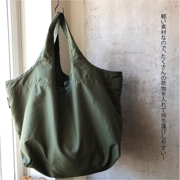 大バッグ【メール便不可】  -BG0187