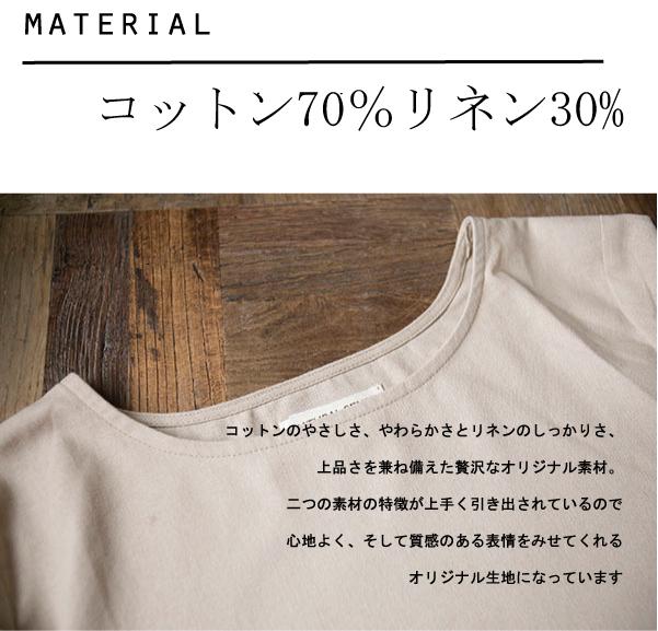 ワンピース 【メール便可】  -NP1331