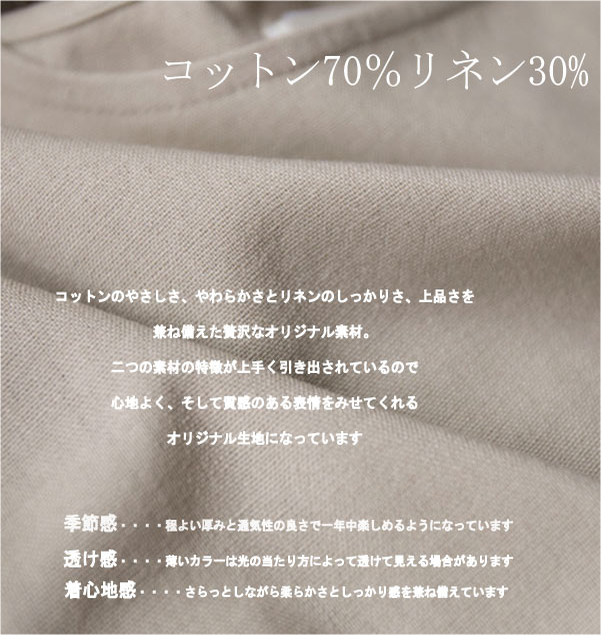 ワンピース 【メール便不可】  -NP1331