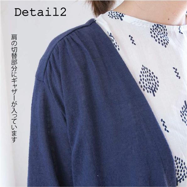 カーディガン【メール便不可】  -CD0348