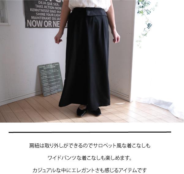 パンツ【メール便不可】  -PT0692