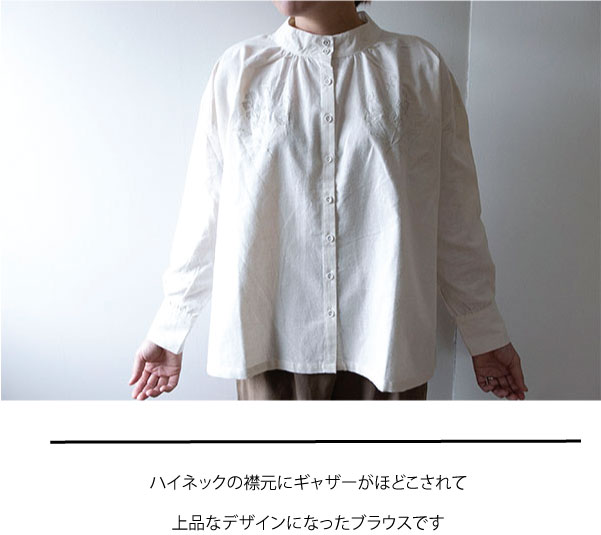 ブラウス【メール便不可】  -BS0640