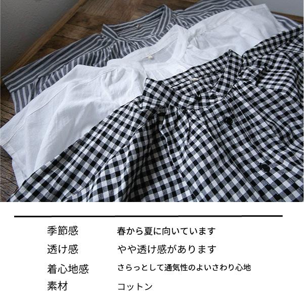 ブラウス【メール便可】  -BS0676