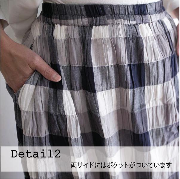 スカート【メール便不可】  -ST0391
