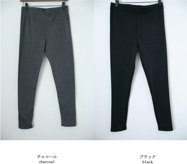 レギンス【メール便可】  -PT0670