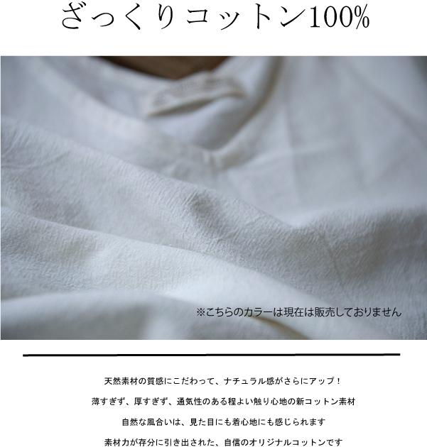 ブラウス【メール便可】  -BS0624