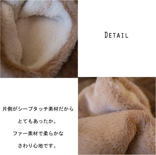 ネックウオーマー【メール便可】  -AE0203