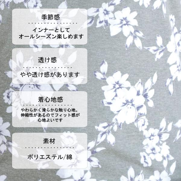 タンクトップ【メール便可】  -NN0067