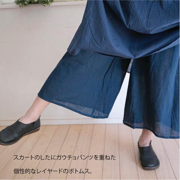 ガウチョパンツ【メール便不可】  -PT0638