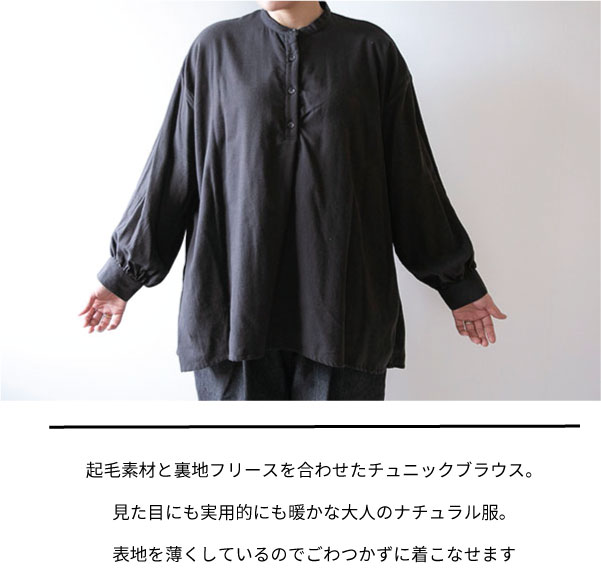 ブラウス【メール便不可】  -BS0644