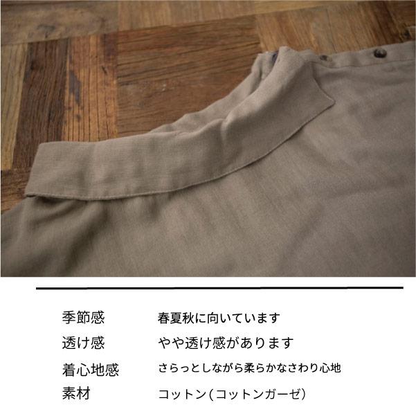 ブラウス【メール便不可】  -BS0730