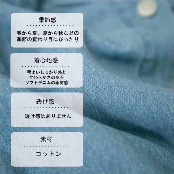コート【メール便不可】  -CT0109