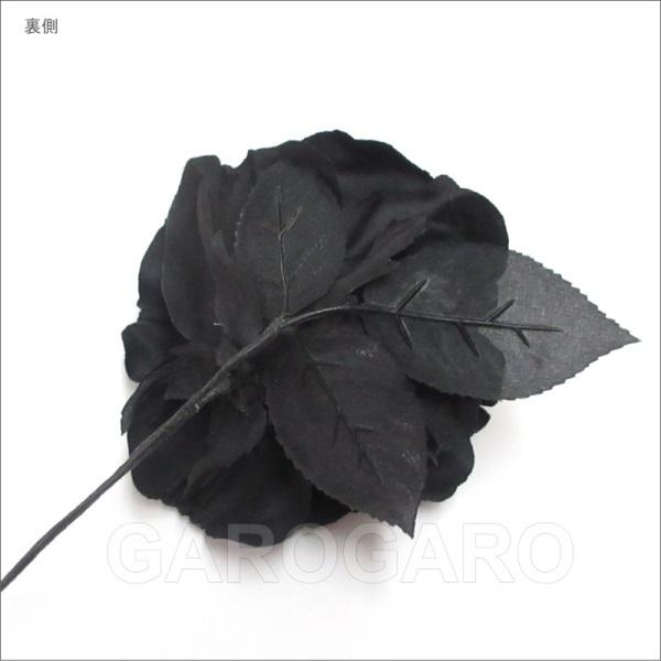 黒バラ Amaya(アマジャ)[フラメンコ用]