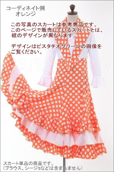 [14歳用]お子様用スカートとシージョのセット 水玉 Primavera (プリマベーラ) [フラメンコ用][スペイン直輸入][送料無料]