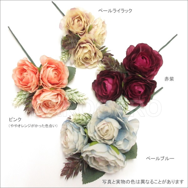 ニュアンスカラーのバラ Ninfa(ニンファ)[フラメンコ用]